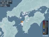2012年03月19日05時10分頃発生した地震