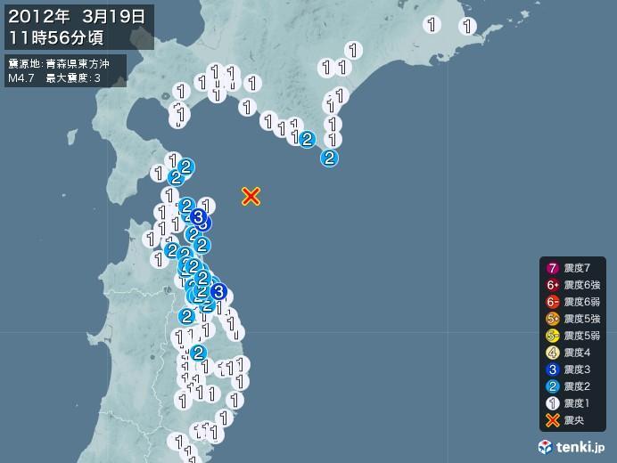 地震情報(2012年03月19日11時56分発生)