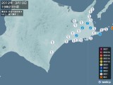 2012年03月19日19時23分頃発生した地震