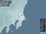 2012年03月21日05時43分頃発生した地震