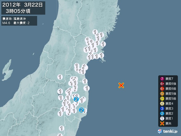 地震情報(2012年03月22日03時05分発生)
