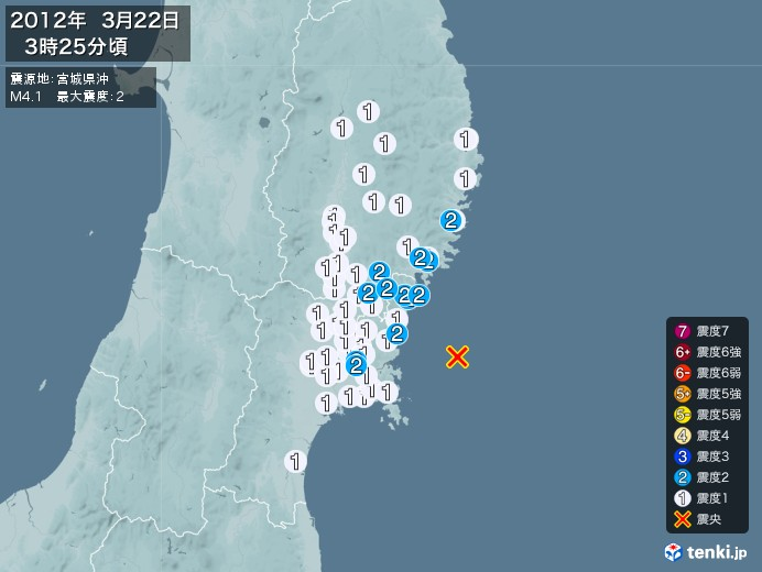 地震情報(2012年03月22日03時25分発生)