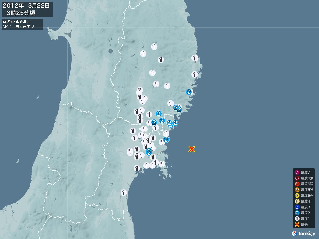 地震情報 2012年03月22日 03時25分頃発生 最大震度:2 震源地:宮城県沖(拡大画像)