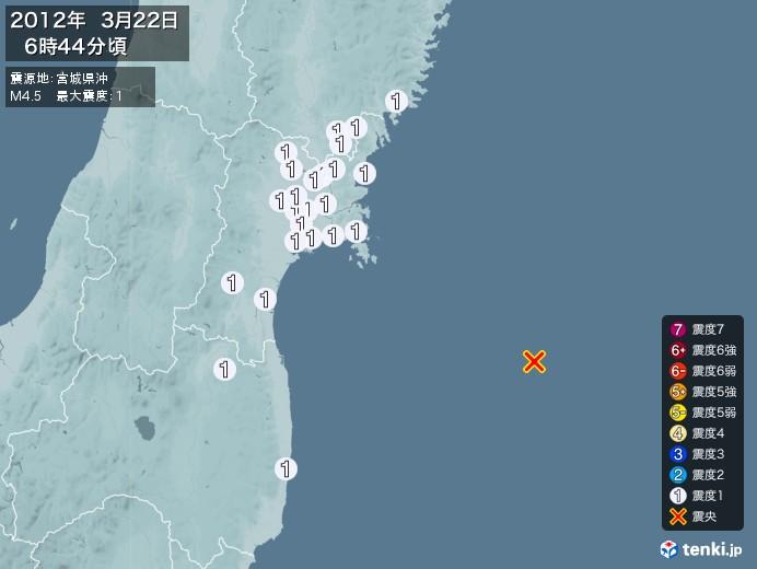 地震情報(2012年03月22日06時44分発生)