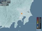 2012年03月23日08時59分頃発生した地震