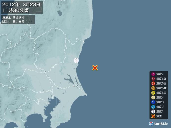 地震情報(2012年03月23日11時30分発生)