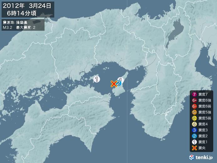 地震情報(2012年03月24日06時14分発生)