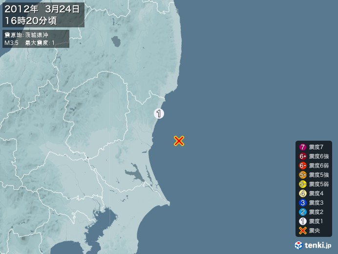 地震情報(2012年03月24日16時20分発生)