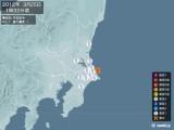 2012年03月25日01時32分頃発生した地震