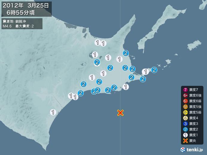 地震情報(2012年03月25日06時55分発生)