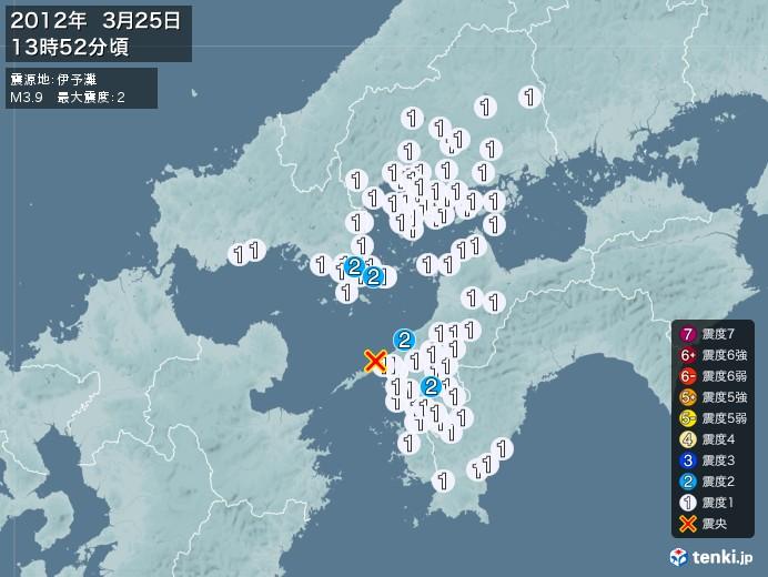 地震情報(2012年03月25日13時52分発生)
