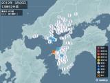 2012年03月25日13時52分頃発生した地震