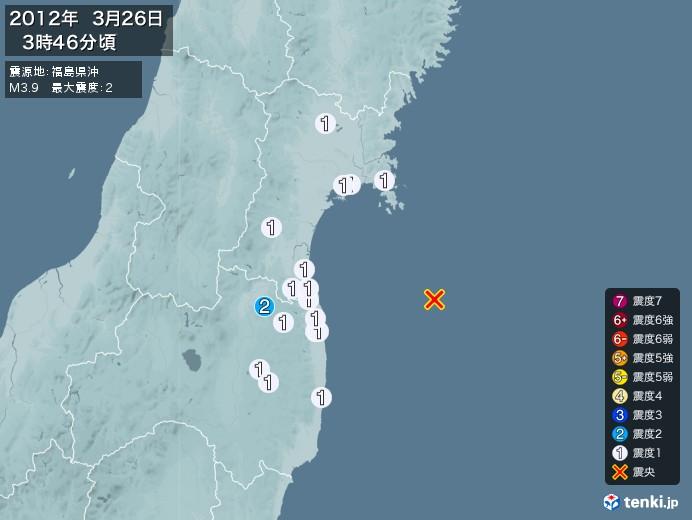 地震情報(2012年03月26日03時46分発生)