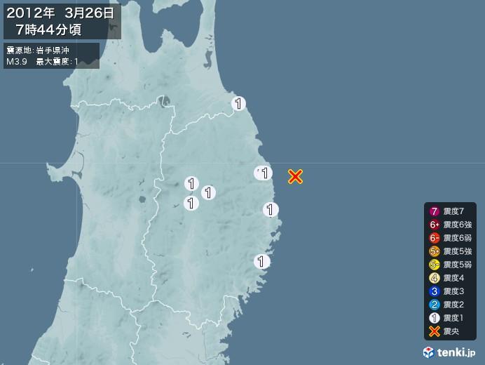 地震情報(2012年03月26日07時44分発生)