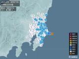 2012年03月27日19時22分頃発生した地震