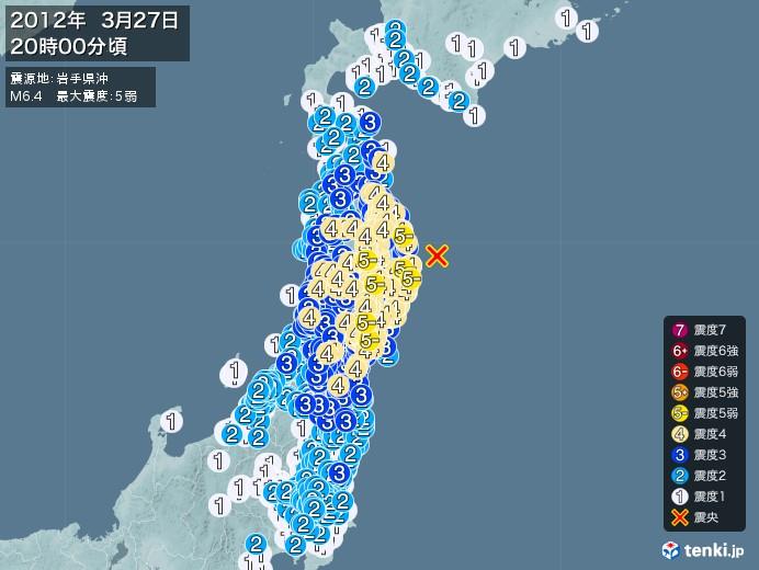地震情報(2012年03月27日20時00分発生)
