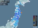 2012年03月27日20時02分頃発生した地震