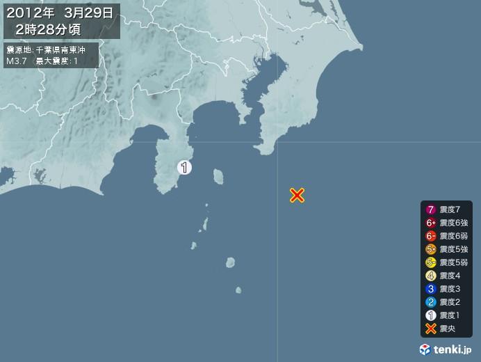 地震情報(2012年03月29日02時28分発生)