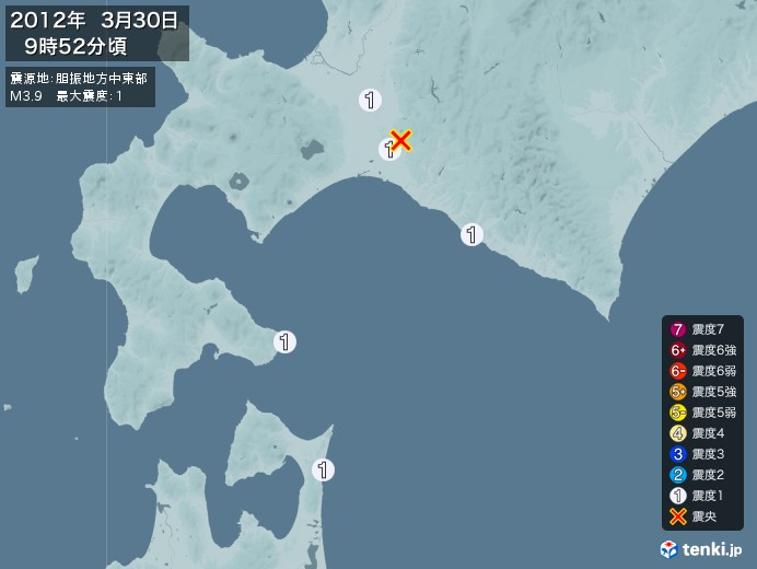 地震情報(2012年03月30日09時52分発生)