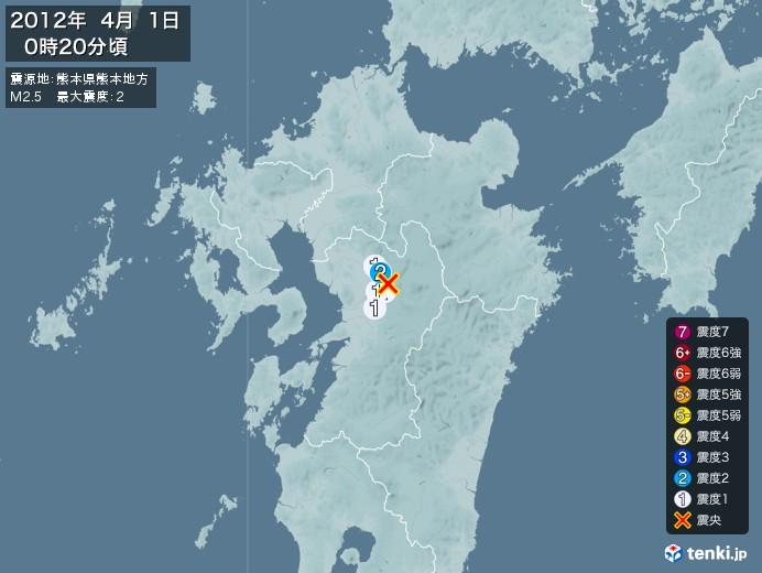 地震情報(2012年04月01日00時20分発生)