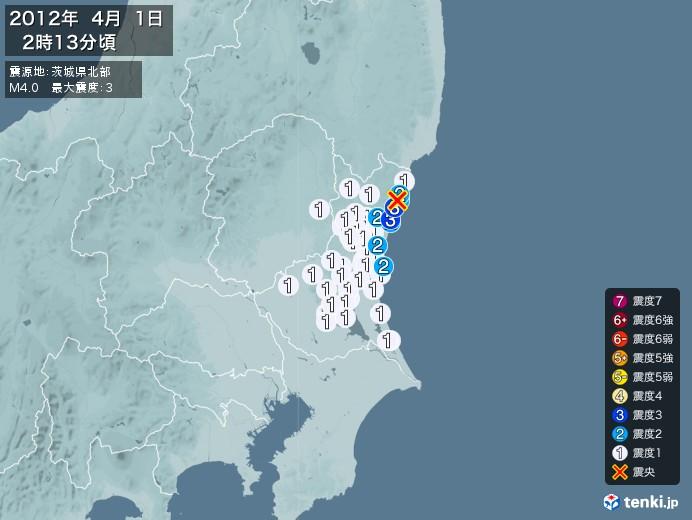 地震情報(2012年04月01日02時13分発生)