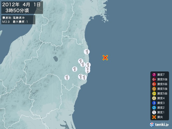 地震情報(2012年04月01日03時50分発生)