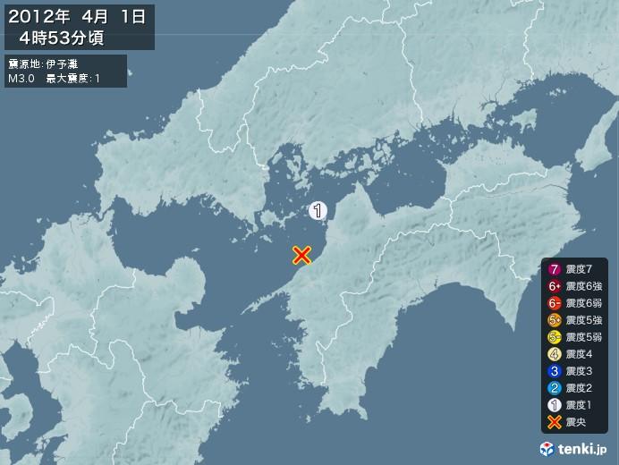 地震情報(2012年04月01日04時53分発生)