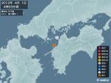 2012年04月01日04時53分頃発生した地震