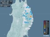 2012年04月01日07時30分頃発生した地震