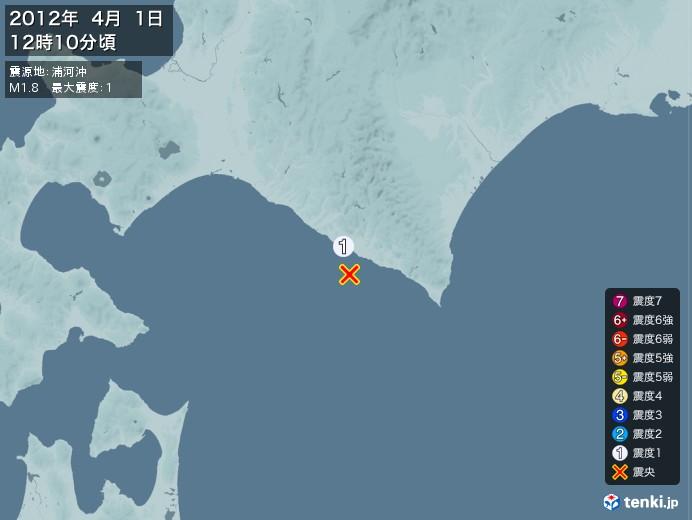 地震情報(2012年04月01日12時10分発生)