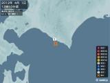 2012年04月01日12時10分頃発生した地震