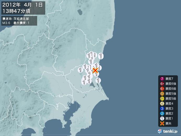 地震情報(2012年04月01日13時47分発生)