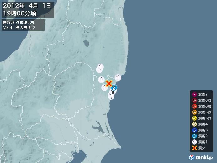 地震情報(2012年04月01日19時00分発生)