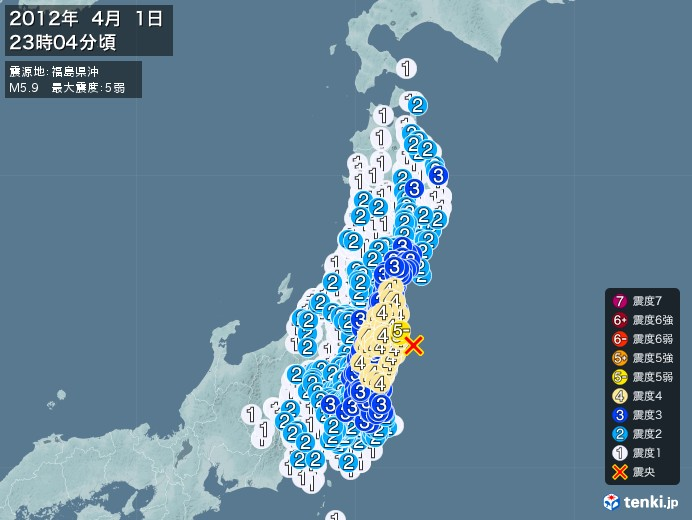 地震情報(2012年04月01日23時04分発生)