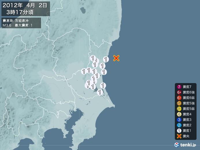 地震情報(2012年04月02日03時17分発生)