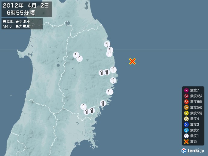 地震情報(2012年04月02日06時55分発生)