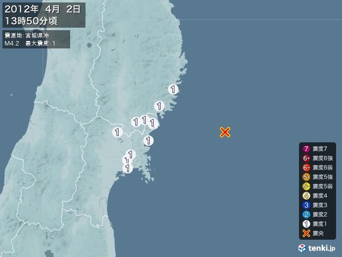 地震情報(2012年04月02日13時50分発生)
