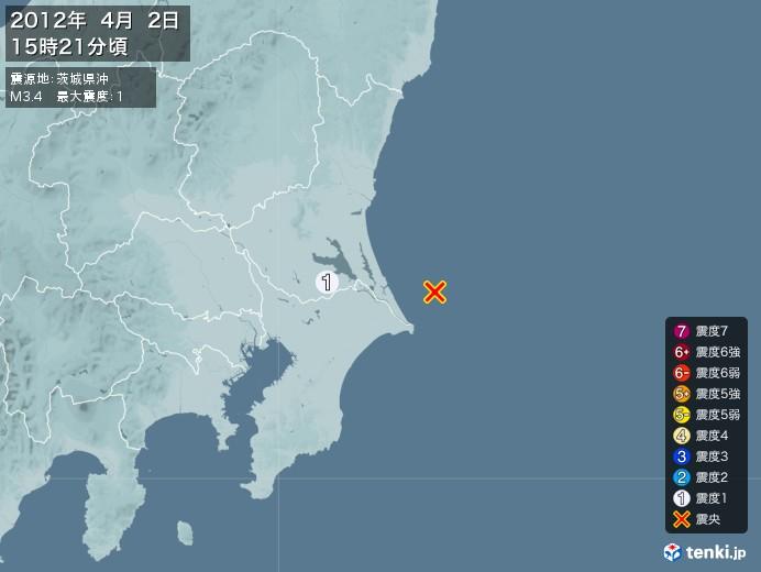 地震情報(2012年04月02日15時21分発生)