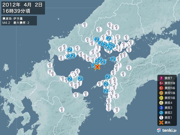 地震情報(2012年04月02日16時39分発生)