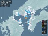2012年04月02日16時39分頃発生した地震