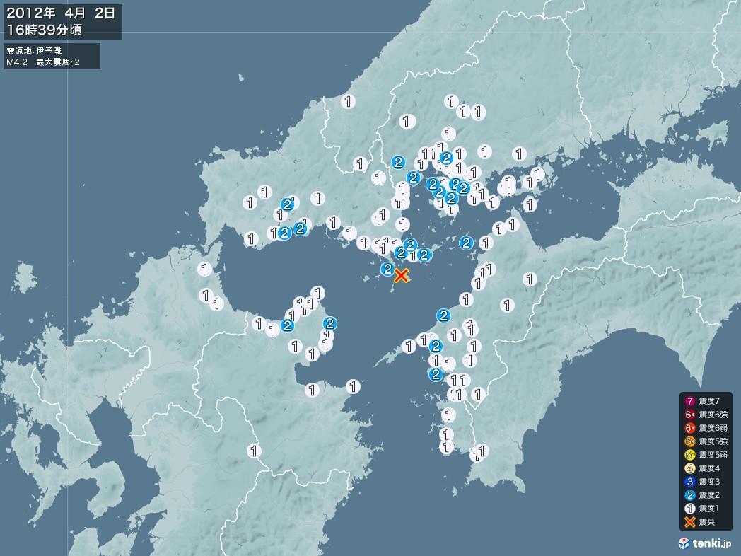 地震情報 2012年04月02日 16時39分頃発生 最大震度:2 震源地:伊予灘(拡大画像)