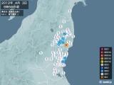 2012年04月03日09時56分頃発生した地震