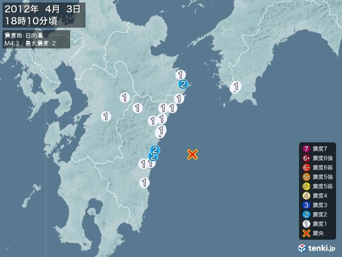 地震情報(2012年04月03日18時10分発生)