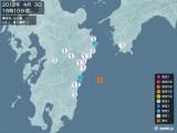 2012年04月03日18時10分頃発生した地震
