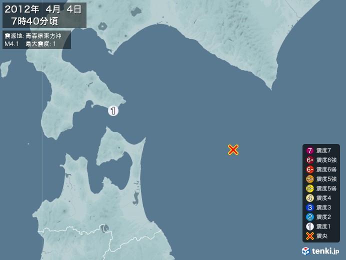 地震情報(2012年04月04日07時40分発生)