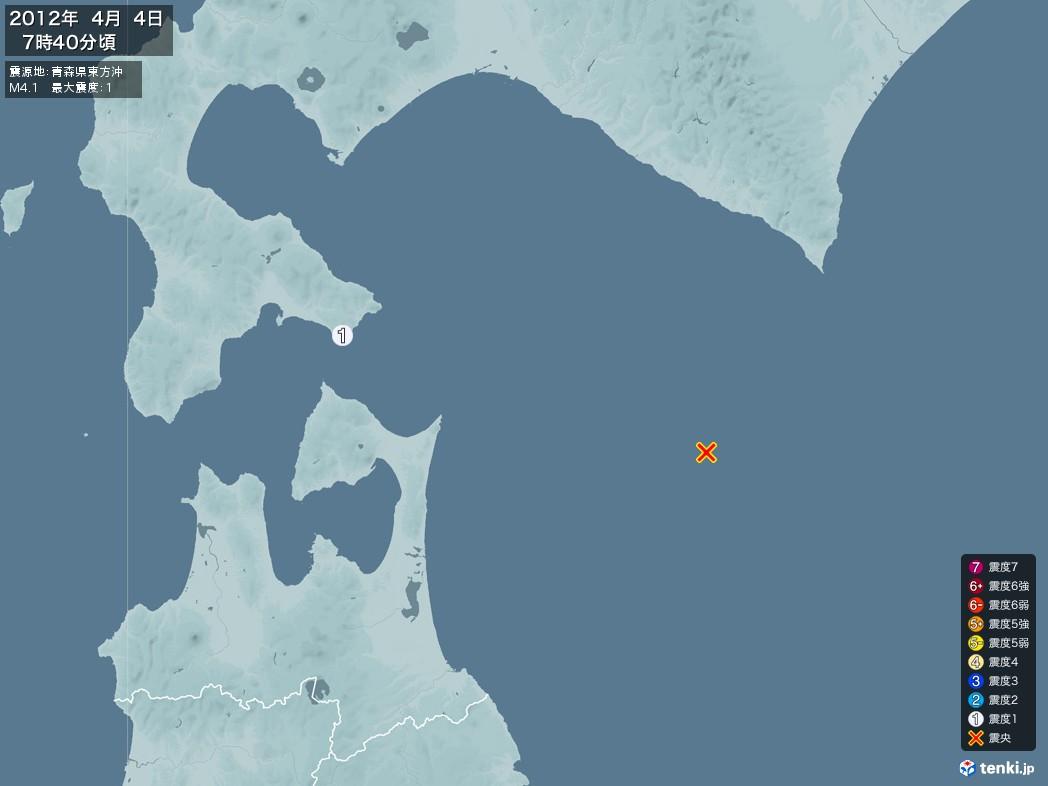 地震情報 2012年04月04日 07時40分頃発生 最大震度:1 震源地:青森県東方沖(拡大画像)