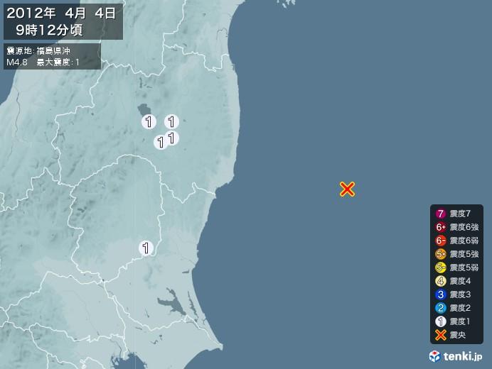 地震情報(2012年04月04日09時12分発生)