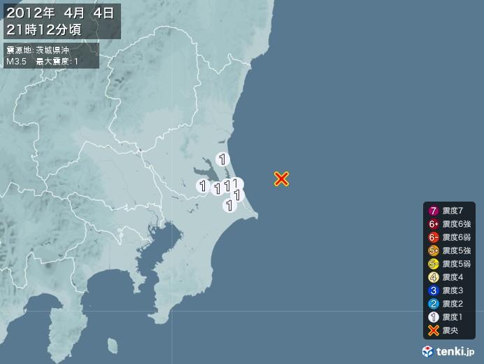 地震情報(2012年04月04日21時12分発生)