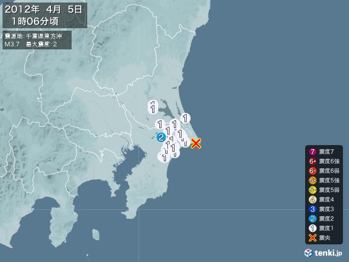 地震情報(2012年04月05日01時06分発生)