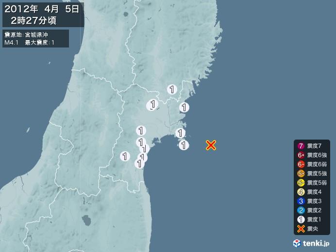 地震情報(2012年04月05日02時27分発生)